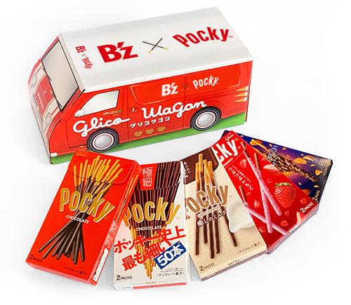 NEWLOVE応募特典「B'z × PockyⓇ」グリコワゴンBOX(ポッキー詰合せ)5000名様にプレゼント!