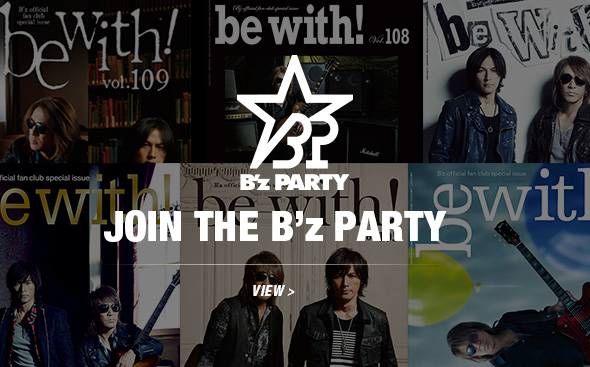 B'z PARTY